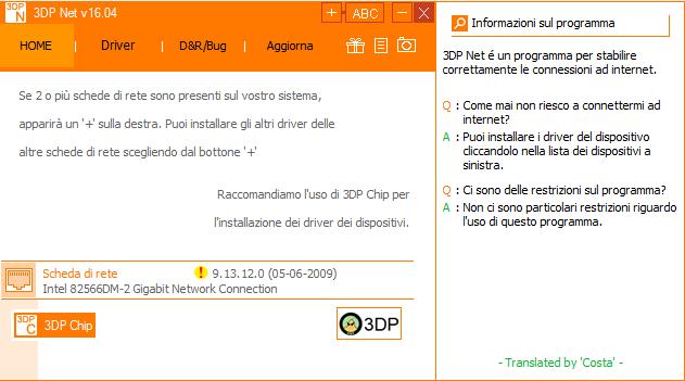 scheda di rete driver